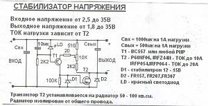 1331500445.jpg