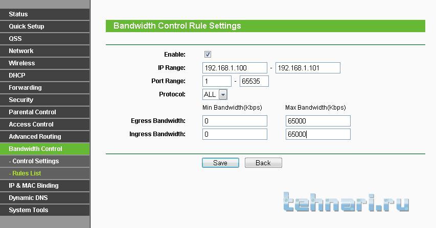Название: bandwidth.png Просмотров: 25  Размер: 47.3 Кб