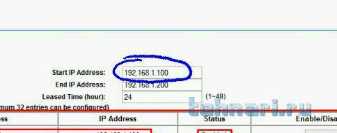 Название: 205406d1417108872-screenshot_3-1.jpg Просмотров: 20  Размер: 14.2 Кб