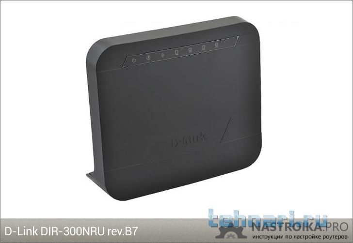 ��������: dir-300-nru-b7-wireless-router.png ����������: 27  ������: 25.6 ��