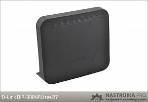 dir-300-nru-b7-wireless-router.png