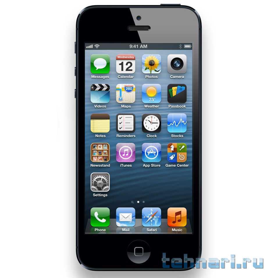 Название: apple_iphone5.jpg Просмотров: 95  Размер: 70.0 Кб