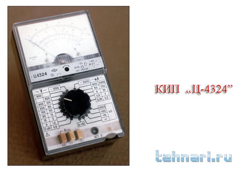 Название: c4324.jpg Просмотров: 140  Размер: 40.5 Кб