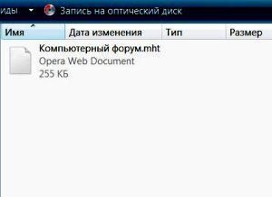 Название: vopros.jpg Просмотров: 173  Размер: 10.7 Кб