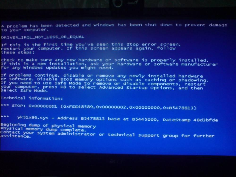 Почему не работает монитор компьютера 2