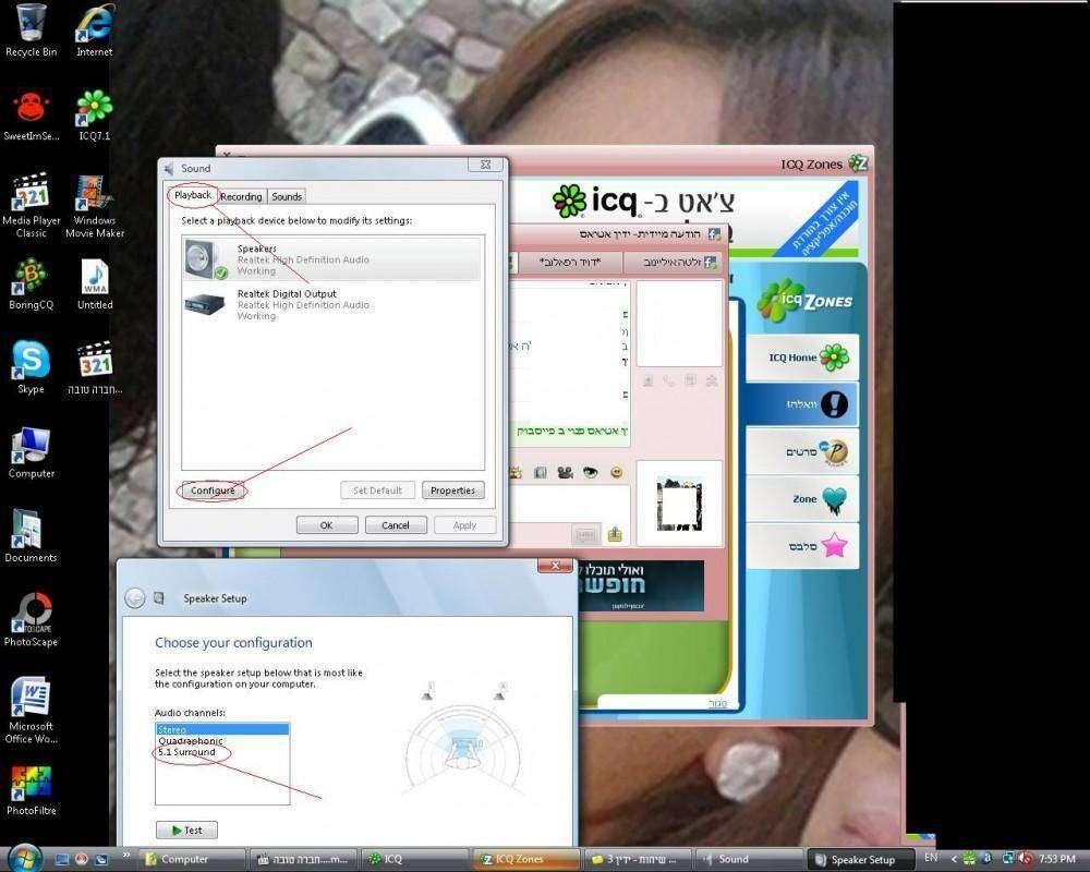 Название: New Bitmap Image.jpg Просмотров: 175  Размер: 84.5 Кб