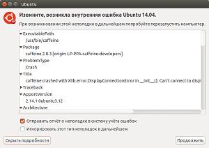 ubuntu_005.png