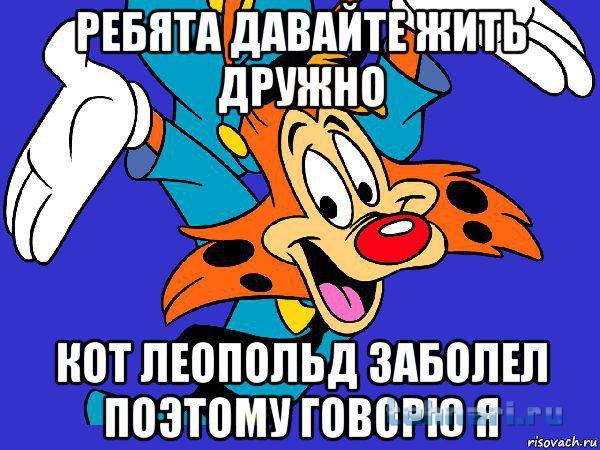 Название: choknutyy_69231344_orig_.jpg Просмотров: 4408  Размер: 66.5 Кб