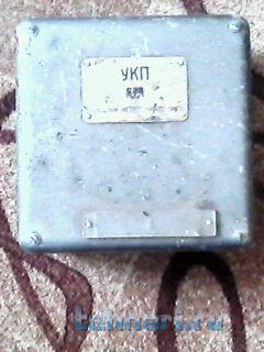 Название: IMG0021A.jpg Просмотров: 33  Размер: 16.1 Кб