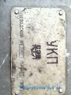 Название: IMG0022A.jpg Просмотров: 40  Размер: 15.1 Кб