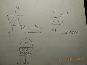 dscn2785-1-.jpg