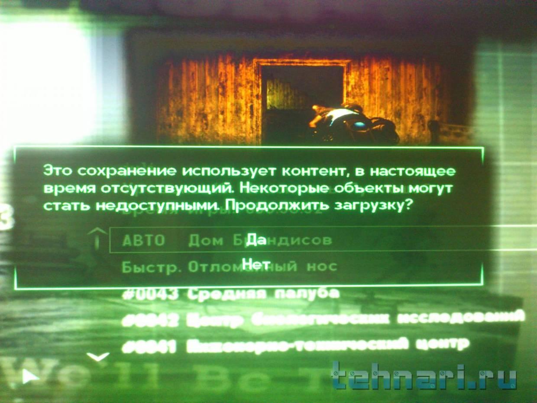 Название: DSC_1310.JPG Просмотров: 60  Размер: 110.7 Кб