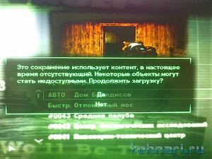 dsc_1310.jpg