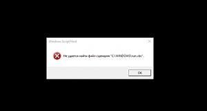 run-vbs-error-message.png