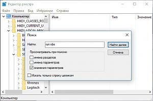 search-run-vbs-virus-registry.png