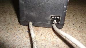 297045742_5_644x461_tipa-zaryadnoe-ustroystvo-ili-blok-pitaniya-na-invertor-pohozh-tranzistor-ha.jpg