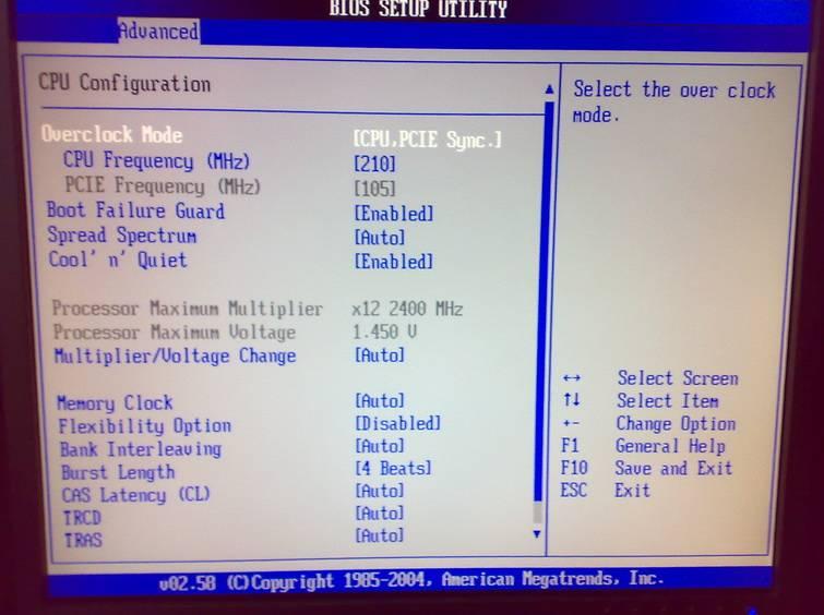 ��������: CPU_Configuration.jpg ����������: 210  ������: 151.7 ��