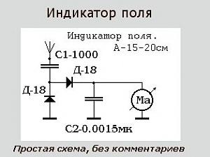 95110444_post531239385162.jpg