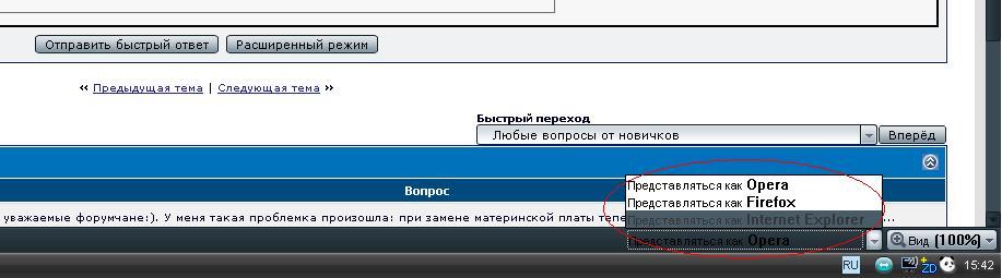 Название: OPE.JPG Просмотров: 174  Размер: 41.7 Кб