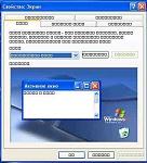 no_fonts_screen.jpg