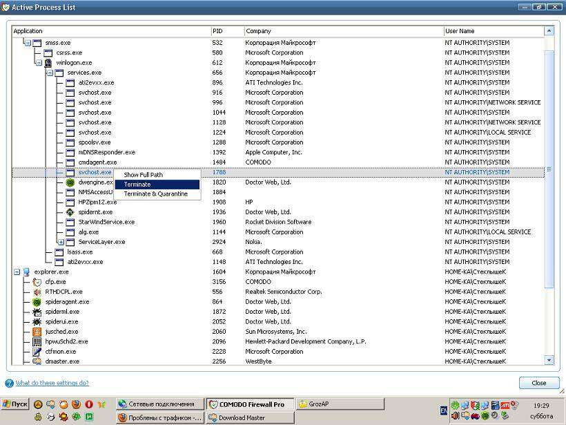 Название: Comodo.JPG Просмотров: 107  Размер: 89.7 Кб
