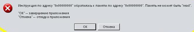��������: 122.JPG ����������: 76  ������: 8.9 ��