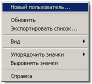 ��������: 3.JPG ����������: 471  ������: 25.4 ��