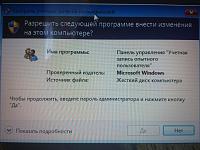 11052012699.jpg