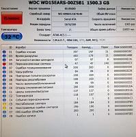bad-hdd-workstation.jpg