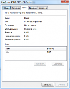 disk4.png