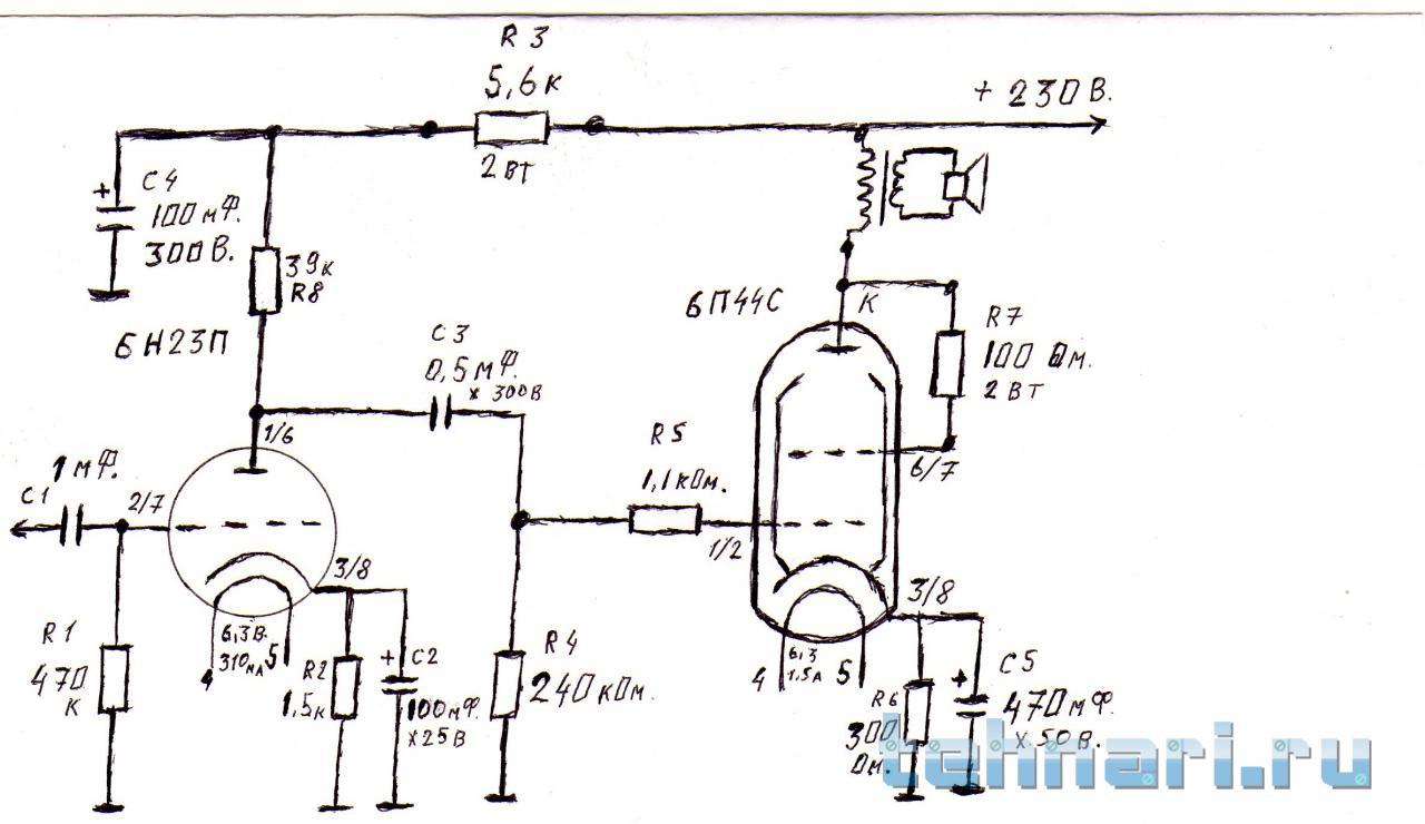 Схема двухтактного усилителя мощности на лампе6