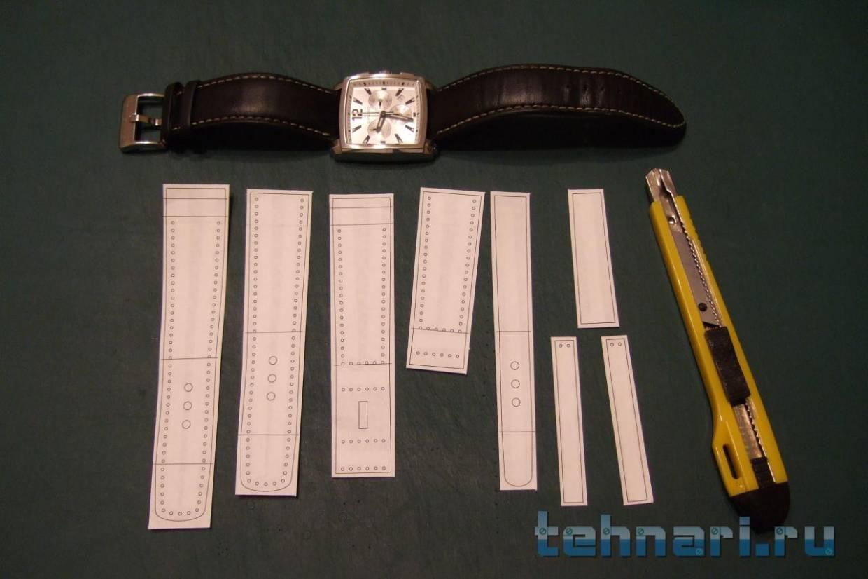 Как сделать ремешка для часов