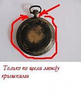 img_0139-1-.jpg