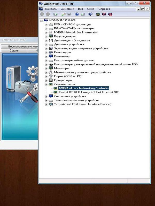Bzb 2 драйвер windows xp скачать
