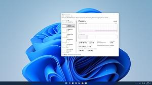 nvidia_share_kurcbu0qax.jpg