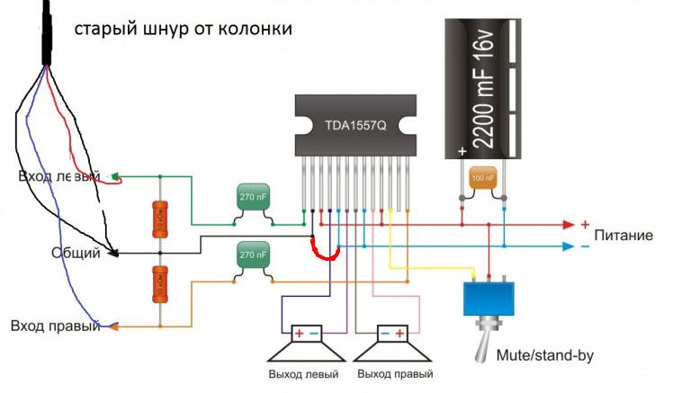 tda1557q схема - Схемы.