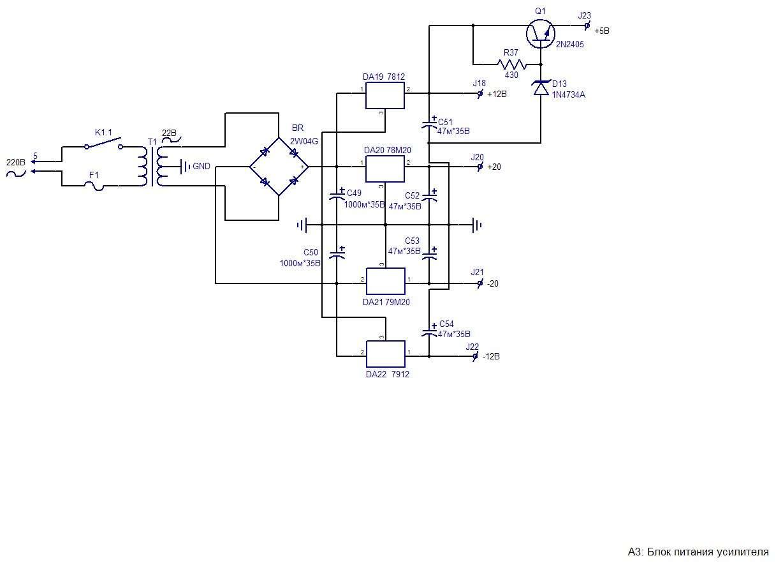 Диапазон воспроизводимых частот: 5... datasheet TDA2006. datasheet DS1669.