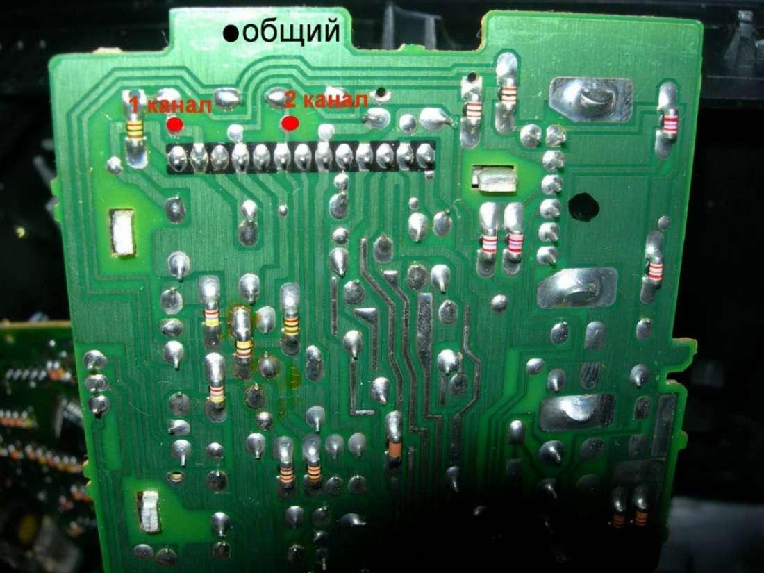 схема усилителя звука sony ta-f561r