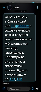 screenshot_20210221_214735_com.android.mms.jpg