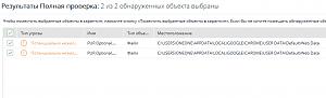 malware.png
