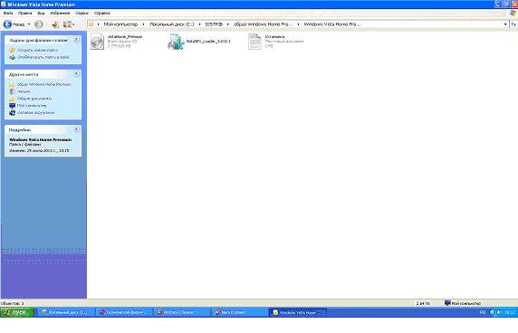 Загрузочный диск windows 7 как сделать nero