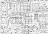 principialnaya-elektricheskaya-sxema-mikrokalkulyatora-elektronika-mk-36.jpg