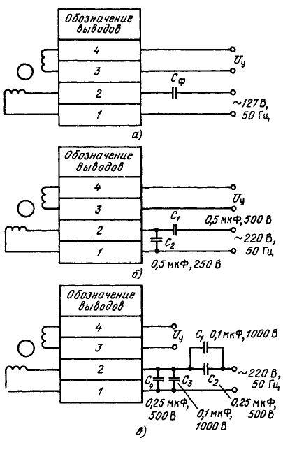 Таблица 12.53.  Технические данные двигателей серии РД-09.