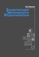 p0002.jpg