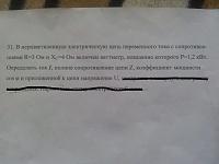 kqpx821hfza.jpg