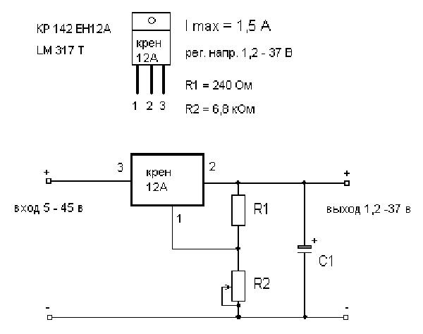 lm317t для светодиодов - Практическая схемотехника.