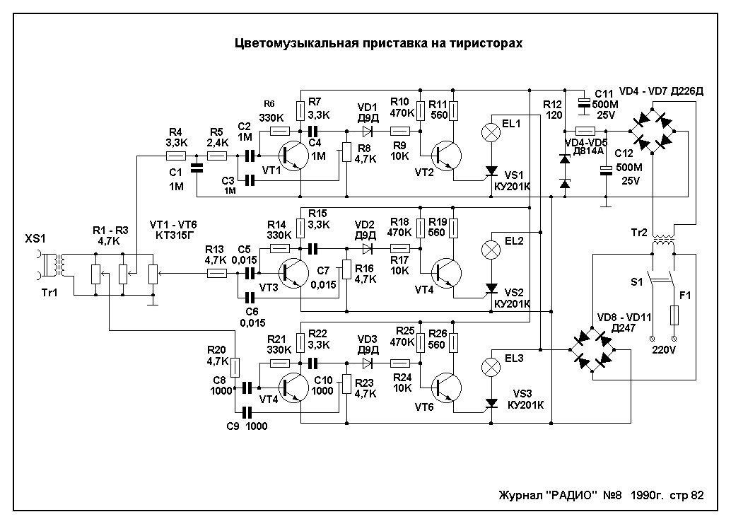 схема цветомузыки - Схемы.