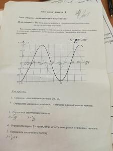 azzovoy-wj8.jpg