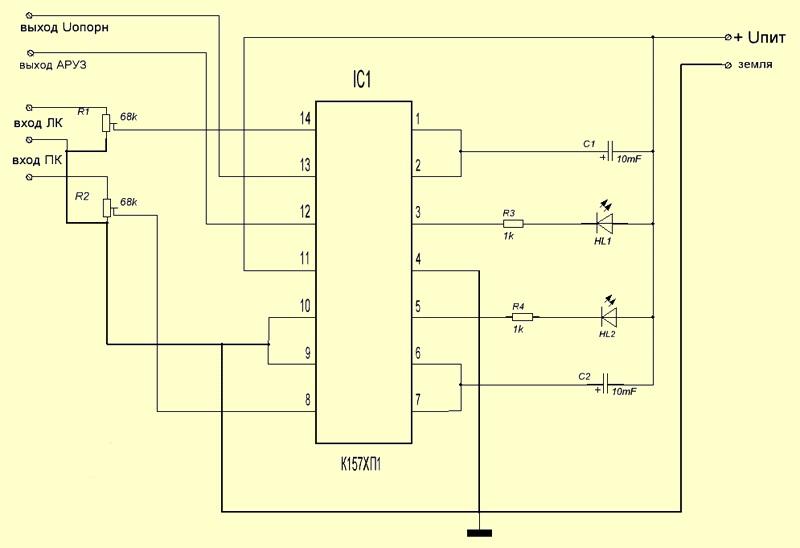Предварительный и микрофонный на микросхеме К157УП1А. к157да1. к157хп1 пиковый детектор.
