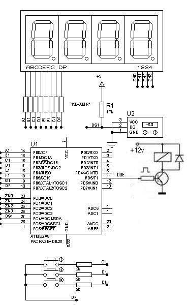Ds18b20 схема терморегулятор